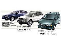 ヒュンダイ「100台モニターキャンペーン」の画像