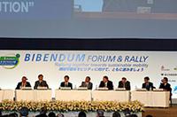 京都会議が開かれたゆかりある場所で「フォーラム」開催。日本政府や欧米の関係団体、自動車&部品メーカーからの代表者や学者、有識者らが集まってのディスカッションは、丸1日かけて行われた。