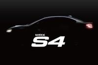 「スバルWRX S4」