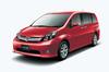 トヨタがアイシスの快適装備を充実 燃費も向上