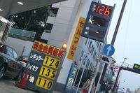 大田区、小沢事務所の近くで一番安かったとこ。