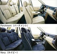 シートカラーの「サンド」にはカーペットが2種類用意され、全7種類。ペーシックグレード「SE」と、トップグレード「Vogue」との差は内装のみなので、190.0万円のインテリアということになる。