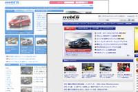 『webCG』は今年、サイトデザインをリニューアル!