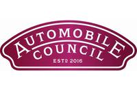 「オートモビル カウンシル 2017」の公式サイトでは8月の開催まで、イベント準備の進捗(しんちょく)状況を報じていく。また国内外のヘリテージカー関連イベントの情報や、ヘリテージカーに関わるライフスタイルや文化などの情報も併せて発信していく予定。