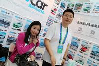 『BMWカーマガジン』(中国版)のスタンドにいたスタッフ。