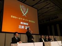 第396回:決定! 日本カー・オブ・ザ・イヤー2009-2010今年は「ハイブリッド大衆革命」の年なのねの画像