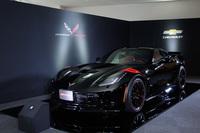 今回のイベントでは、新グレードの「グランスポーツ」もお披露目された。GMジャパンが「コルベット史上、最も純粋なスポーツモデル」とうたう高性能モデルである。