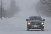 旅のゴールである当別町は、ご覧の通りの猛吹雪。外気温計は常にマイナスを示していた。
