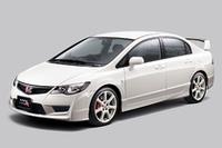 ホンダ、「シビック・タイプR」の競技仕様車を発売