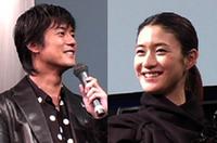 「アイシス」CFキャラクターの唐沢寿明と小雪も会場にかけつけた。