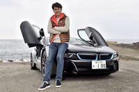 「谷口信輝の新車試乗」――BMW i8(後編)の画像