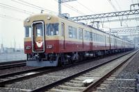 1971年デビュー当時の京阪テレビカー3000系。(写真=京阪電気鉄道)