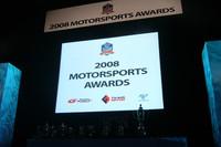 今年の国内レースを振り返る 〜2008 モータースポーツアワード開催