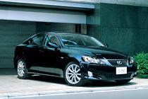 レクサス「IS」に専用内装の特別限定車