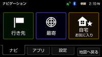 ソニーからフルナビいらず(?)の機能満載PND登場の画像