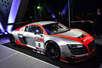 発表会場に展示された「アウディR8 LMS ultra 2013」。