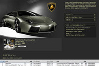 iTunes内の「The World of Lamborghini」のトップページ