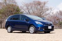 トヨタの新型ハイブリッド「プリウスα」発売
