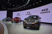 中国における日系メーカーの中で、最も高いシェアを誇る日産。今回のショーではSUVに力を注いでいた。