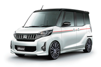 「三菱eKスペース」のカスタムカー「eKスペースU-tone style」。
