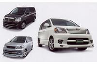 トヨタモデリスタ、「ノア」用パーツ3種発売の画像