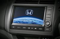 「ホンダ・ストリーム」にHDDナビ付き特別仕様車