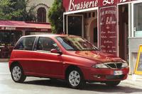 残念ながら、景品になっていたイエローの車両の画像ではないが、2代目「ランチア・イプシロン」。