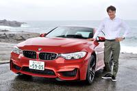 「谷口信輝の新車試乗」――BMW M4クーペ(前編)の画像