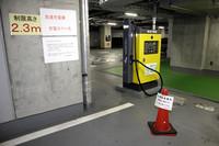 千代田区役所の地下駐車場にある急速充電スペース。こちらは誰でも無料で利用できる。