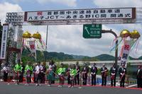 開通式は圏央道八王子西ICにて行われた。式典には冬柴鐵三国土交通相、伊藤公介衆議院議員などが出席した。