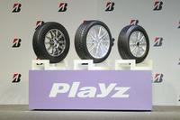左からセダン・クーペ専用の「プレイズPX」、ミニバン専用の「プレイズPX-RV」、軽・コンパクト専用の「プレイズPX-C」。