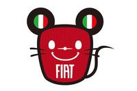 今回の限定モデルの車名にもなっている、フィアットの公式キャラクター「TOPO FIAT(トポ フィアット)」。