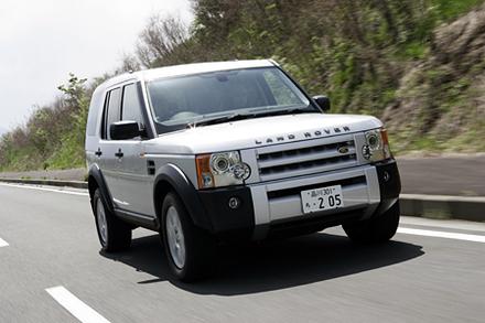 ランドローバー・ディスカバリー3(4WD/6AT)【試乗速報】