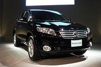 7人乗車可、トヨタの中型SUV「ヴァンガード」デビュー