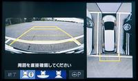 こちらは、駐車作業をサポートする「スマートパーキングアシスト」の画面イメージ。