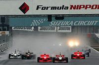 【FN 2006】第9戦鈴鹿、雨を味方に、ノンストップ作戦のロッテラー優勝の画像