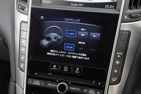 「パーソナル」モードの設定は、インパネ下段のタッチスクリーンで行う。