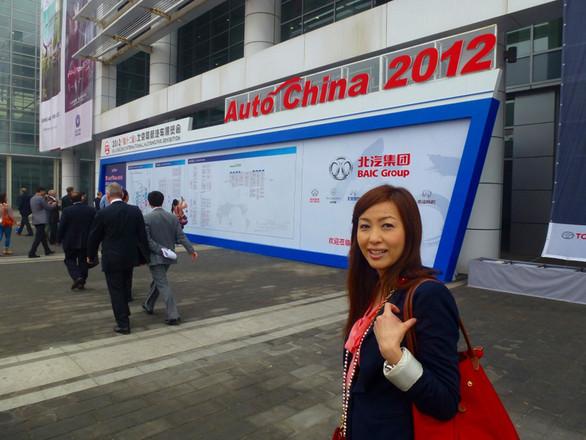 今年も、中国のモーターショーにやってきました。今年は北京での開催です。出展社数は2000を超え、敷地面積も約23万平方メートルと、イベントの規模は回を重ねるごとに大きくなっています。