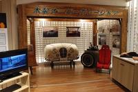 こちらは、日本橋三越本店7階「Hajimarino cafe」内に設けられた、ミツオカ関連の展示ブース。同社のクルマ作りに対するこだわりに触れられるという。(展示期間:2014年4月23日~同年5月6日)