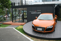 東京・虎ノ門ヒルズとは愛宕下通りを挟んで隣同士という好立地にある。