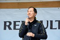 ルノー・ジャポン社長、大極 司氏によるあいさつからイベントはスタートした。