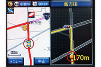 交差点拡大は迷WANのほうが親切。