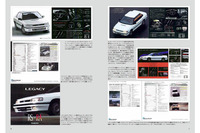 1989年に登場した「レガシィRSタイプRA」。『STIコンプリートカー』第1章から。
