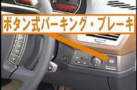 【Movie】ニューBMW7シリーズはどこがスゴイ?(その4)