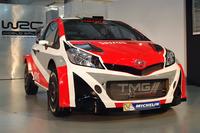 WRC参戦に向けて開発が進む「ヤリスWRC」(写真は会場に展示されたテストカー)。
