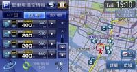 同じくカージェットの駐車場満空情報。こちらは追加でダウンロードするアプリ。リアルタイム情報なので通信機能のあるNX711で利用可能。