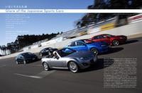 特集「日出ずる国のスポーツカー」より5台の最新・日本製スポーツカーの勇姿。