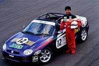 1997年、もてぎのこけら落としイベントであるローバーMGFトロフィーに出場。イケノヒラは31歳。若い!