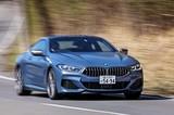 BMW M850i xDriveクーペ(4WD/8AT)【試乗記】