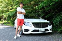 「谷口信輝の新車試乗」――メルセデス・ベンツS300hロング(後編)の画像